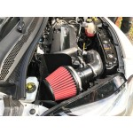 CSR MaxAir Intake System 80mm Corsa E VXR